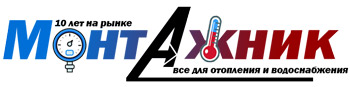 Логотип компании Монтажник | Борисоглебск